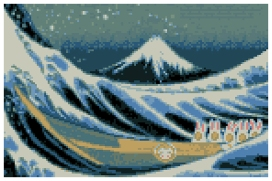 Gaijin Turistas (Fuji 19)