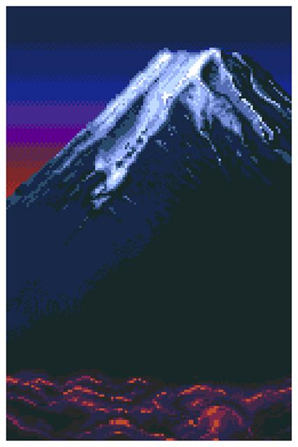 Palindome 1 (Fuji 55)