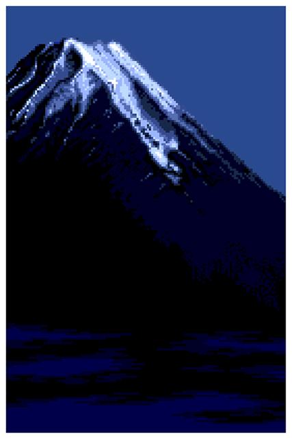 Palindome 2 (Fuji 56)