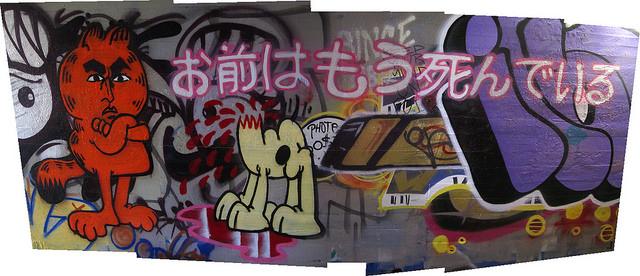 2014-hokuto-01