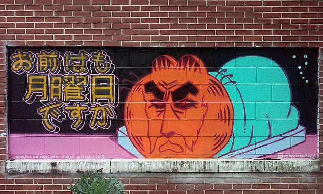 2015-hokuto-04